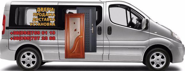 установка дверей, помогаю с покупкой