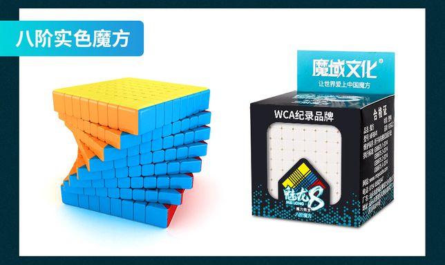 Кубик Рубика 8×8 MoYu MoFangJiaoShi MF8