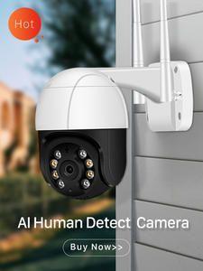 УЛИЧНАЯ ПОВОРОТНАЯ БЕСПРОВОДНАЯ 1080p wifi ptz IP-камера camera