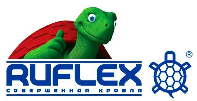 Битумная черепица Руфлекс, мягкая черепица Ruflex, гибкая черепица