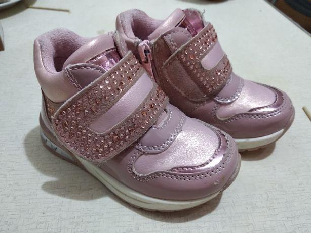 Ботинки демисезонные, ботиночки 22 размер (14 см)