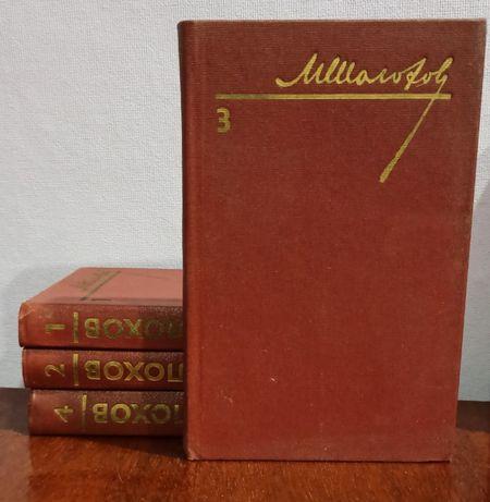Собрание сочинений М. Шолохов