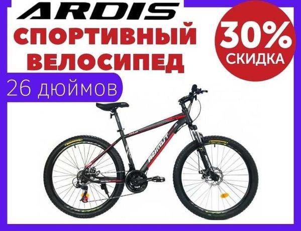 Акция! Горный велосипед 26 дюймов велик, Azimut - аналог ардис, КИЕВ