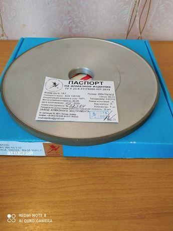 Круг,диск Алмазный прямой 200.10.3.32. Полтава.