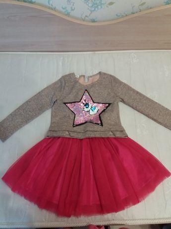 костюм нарядный юбка и свитерок