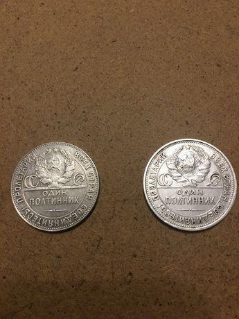 Полтинник 1924 г. 9 грамм (23.10 5Д) Т.Р и П.Л серебро