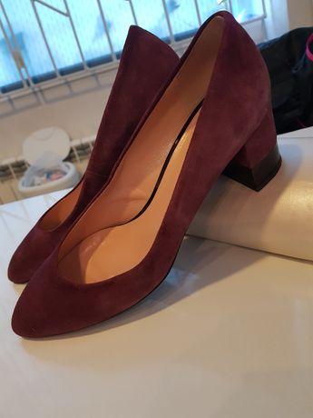 Buty czułenka