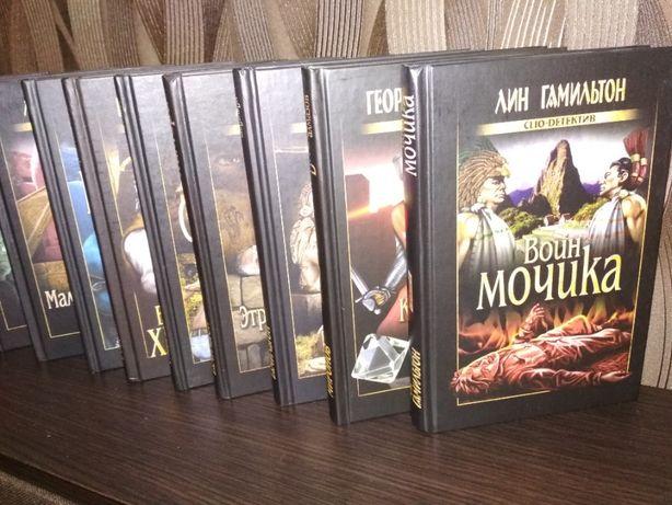 """CLIO-детектив"" - Коллекция 11 книг"