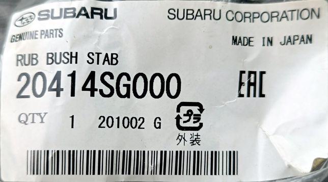 Втулки стабилизатора Subaru Forester оригинал
