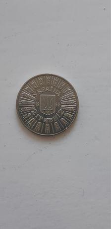 Монета 55 лет освобождения Украины от фашистских захватчиков 2 грн