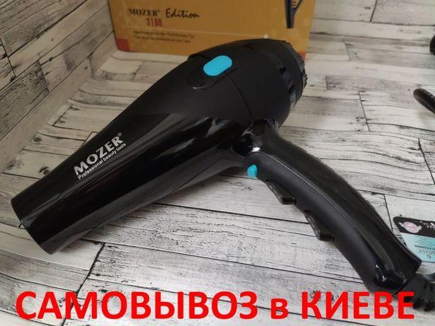 Фен для волос Mozer MZ 3100 6000 Вт | мощный качественный укладка