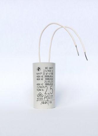 Конденсатор для циркуляционного насоса Wilo,Grundfos 2,5 mF