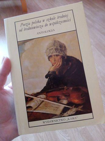 Poezja polska w szkole średniej antologia