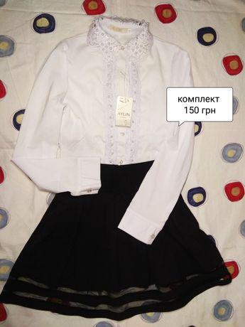 Нарядная блузка и юбка для школьницы