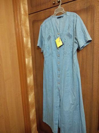 Новое платье-халат