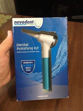 """Набір для полірування зубів """"Nevadent"""""""