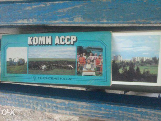 листовка СССР Польша Чехия Молдова