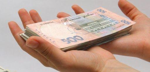 Кредит без залога до 50000 грн. Деньги в долг с любой КИ. Частный займ