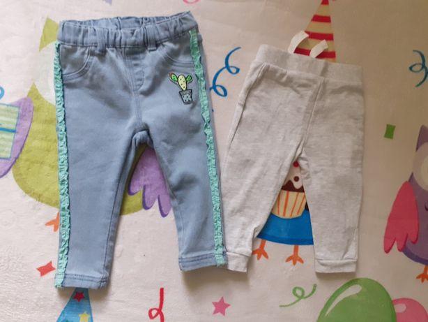 Zestaw spodnie jeansowe i dresy r80
