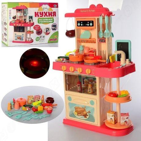 Детская игровая кухняс водой, паром и духовкой