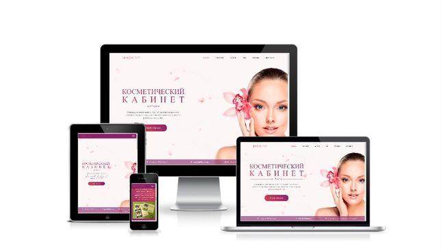 Создание сайтов Tilda\Wordpress/сайт на Тильде\интернет-магазин/дизайн