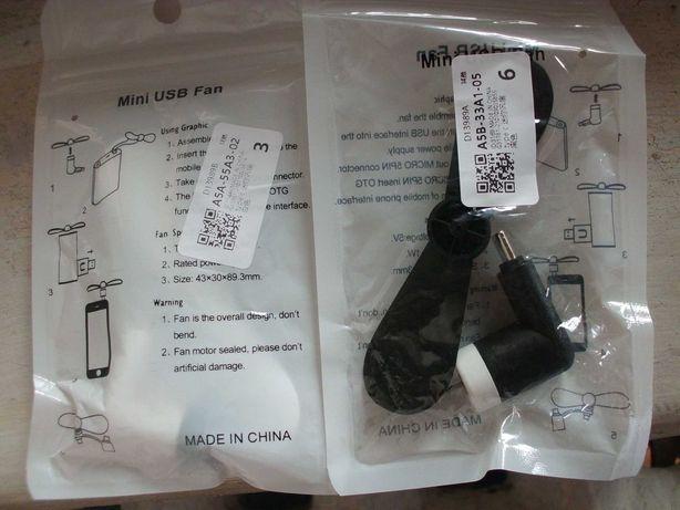 Минивентилятор USB (Type C)