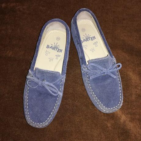 Bartek mokasyny dziecięce buty skóra skórzane 31