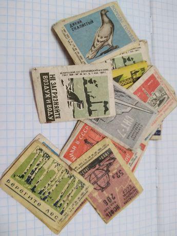 Наклейки на спички марки различные