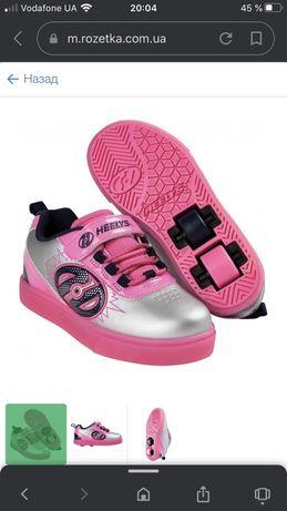Кросовки Heelys для девочек