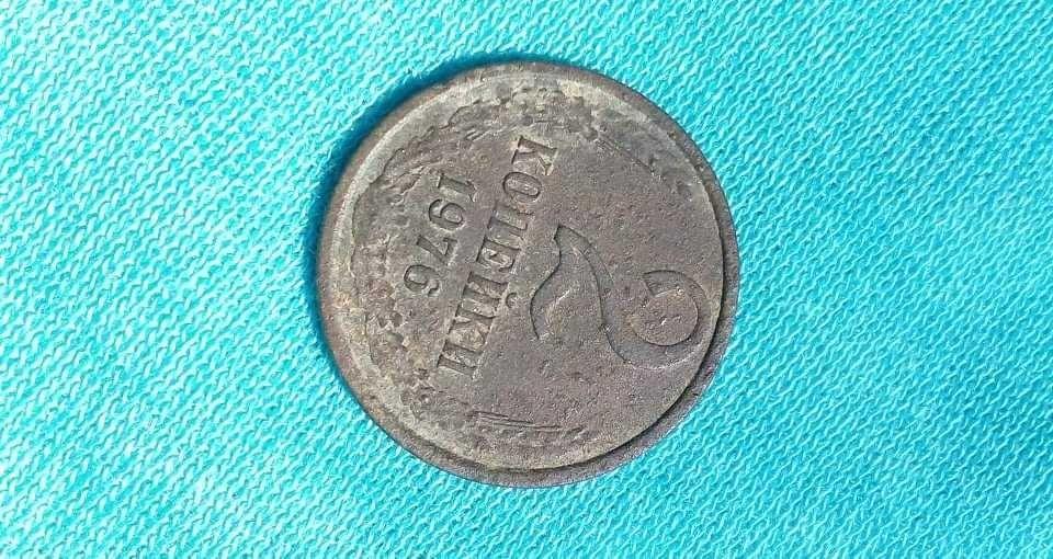 Продам монету Сухой Еланец - изображение 1