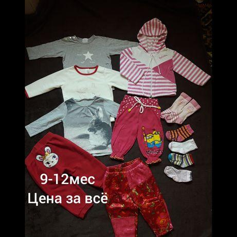 Пакет теплых вещей на девочку 9-12мес кофта Теплые штаны H&M Geоrge