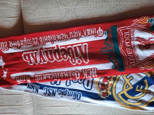 Колеция футбольного шарфика