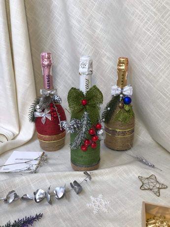 Подарок на Николая подарунок на святого Миколая бутилка