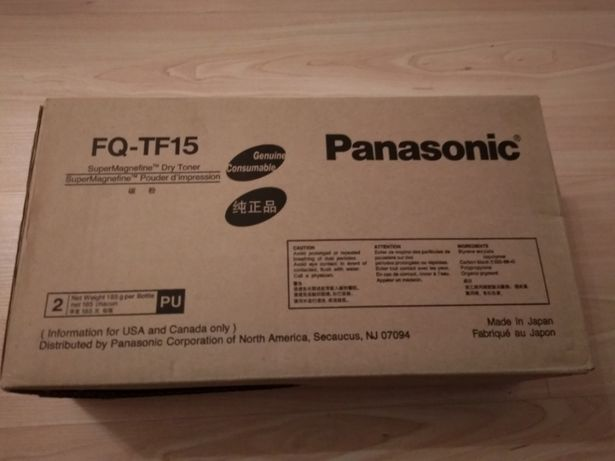 Toner do ksero PANASONIC FQ-TF15 czarny oryginał