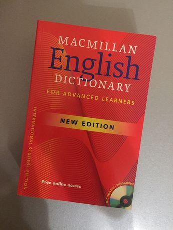 Словарь. Английский язык.