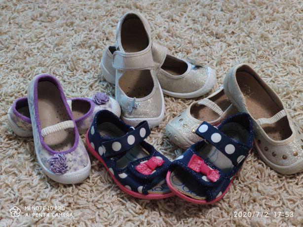 Текстильная обувь(в садик) 3F(Польша)
