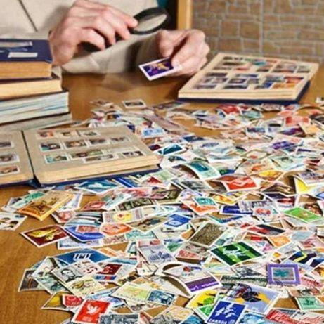Skup znaczków i monet . Dojazd do klienta .