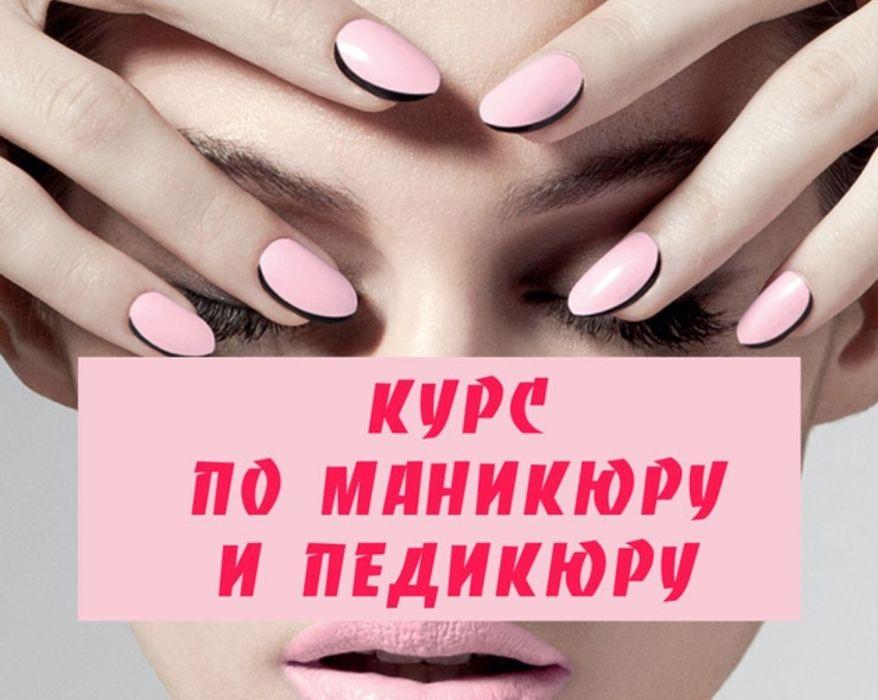 Акция!Спеши Маникюр +наращивание ногтей Одесса - изображение 1