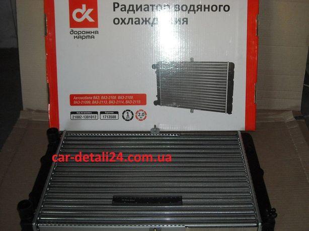 Радиатор охлаждения Ваз 2108 Ваз 2109 Ваз 21099 Ваз 2113 Ваз 2115