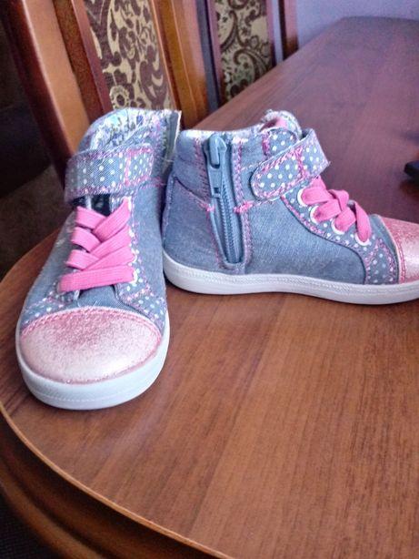 Buty jesień- wiosna dla dziewczynki