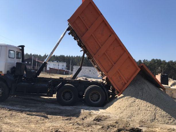 Доставка річкового піску песок речной доставка речного песка бровары