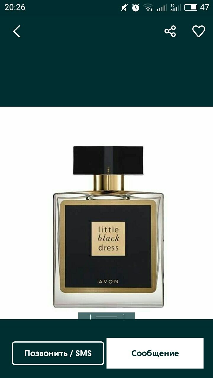 Little Black Dress парфюмированная вода ейвон avon