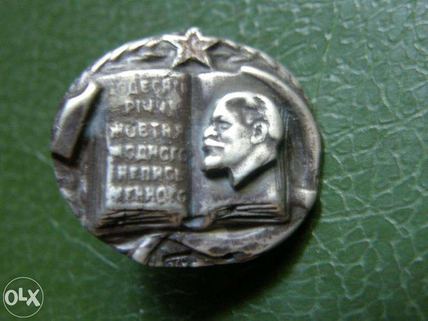 До 10річчя Жовтня Жодного Неписьменого кл.875пр. серебро, нечастый