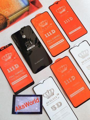 Стекло Huawei Y 5 6 7 9 18 19 21 10 20 30 40 E Pro Lite P Smart Z Plus