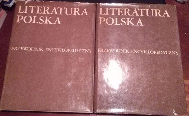 Literatura polska. Przewodnik encyklopedyczny t. I-II PWN