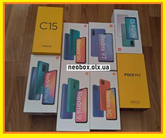Xiaomi Redmi 9 4/64gb (NFC) | 9T 4/128gb Carbon| Note 9 3/64gb (NFC)