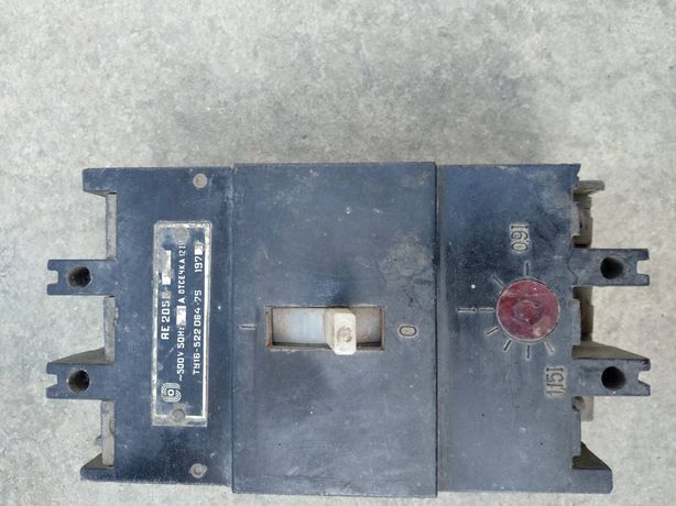 Продам електричний пускач