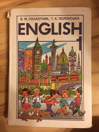 Підручник англійська мова 1 клас