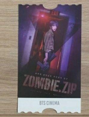 BTS ARMY KIT - photo ticket: Jin