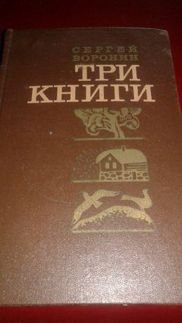 Книга Воронин